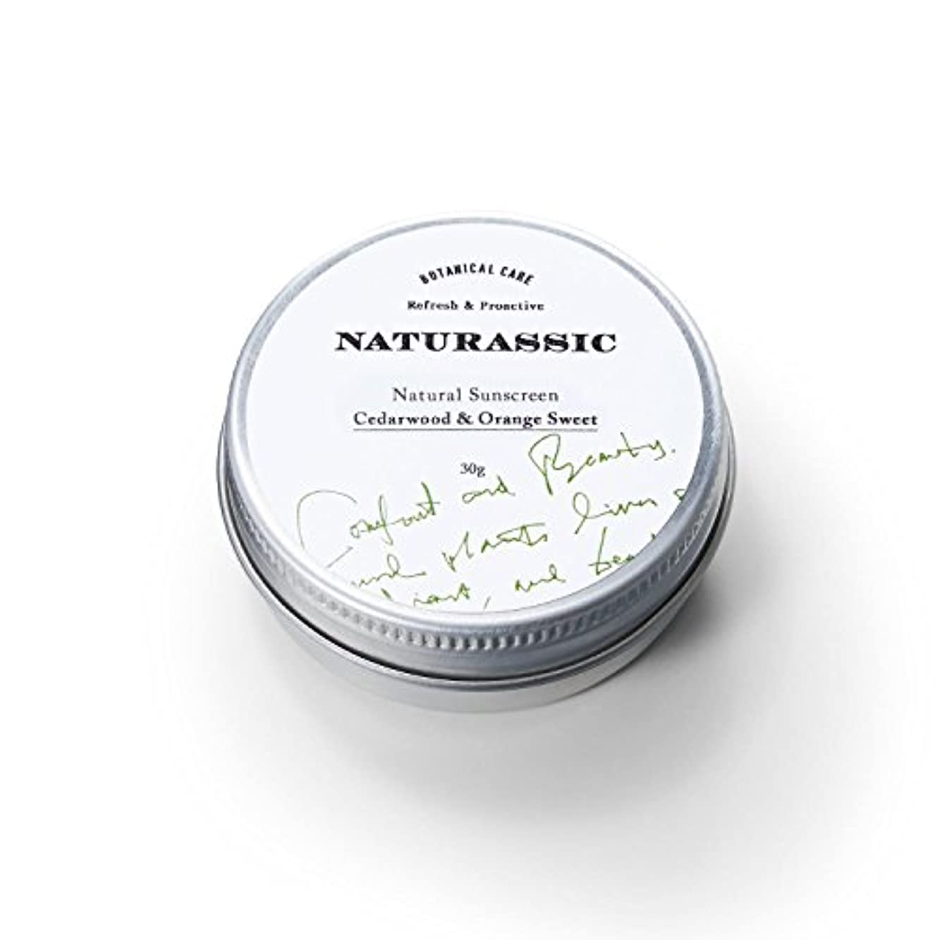 パニック出力哲学的ナチュラシック ナチュラルサンスクリーンCO シダーウッド&オレンジスイートの香り 30g [天然由来成分100%]