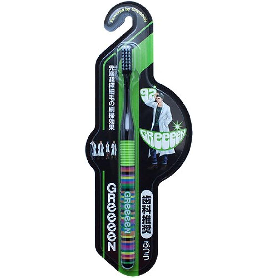 常に弾薬どこにもGReeeeN 3列ヘッドラバーグリップ超極細毛歯ブラシ KURO 92 1本