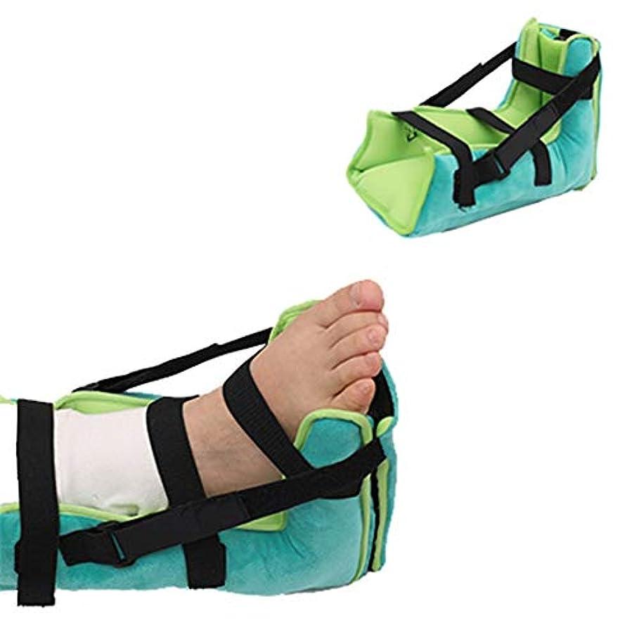 ベース自分のヒゲHeを防ぐかかとの保護枕足のドロップ装具フットパッドクッションリハビリテーション用品