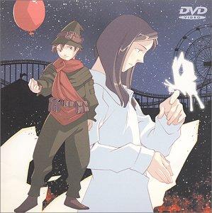 ブギーポップは笑わない~Boogiepop Phantom~evolution 5 [DVD] /
