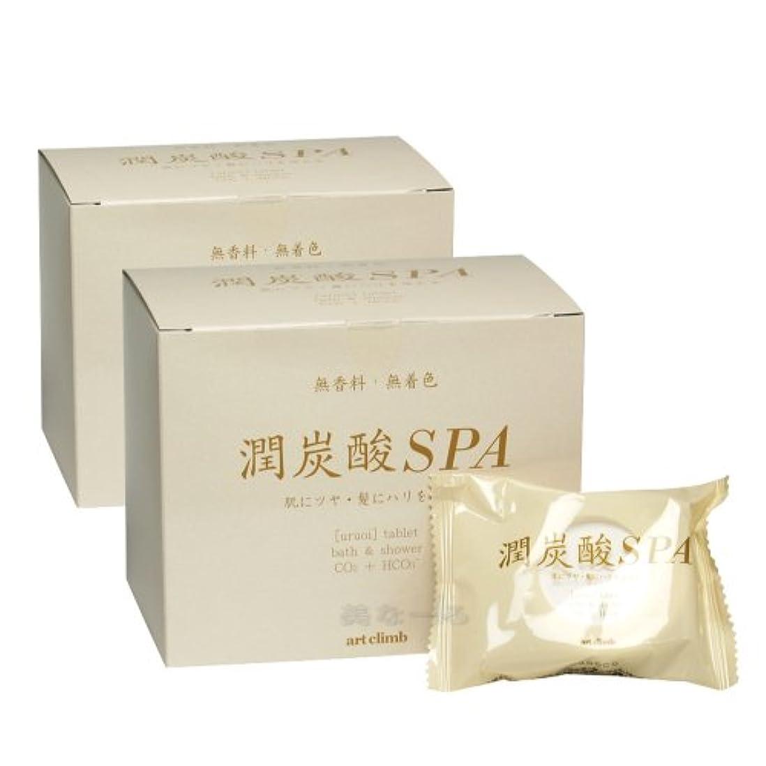 気楽なゴールランダム潤炭酸SPA BS (炭酸泉タブレット)60g×10錠入 2個セット