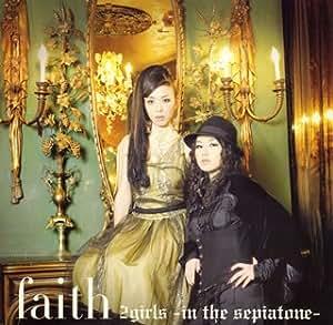2girls~in the sepiatone~