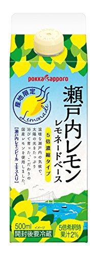 ポッカサッポロ 瀬戸内レモンレモネードベース 500ml 1箱(12本)