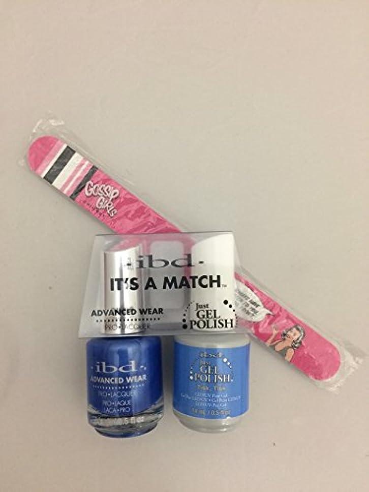 頻繁に道路を作るプロセス枢機卿ibd - It's A Match -Duo Pack- Imperial Affairs Collection - Tisk, Tisk - 14 mL / 0.5 oz Each