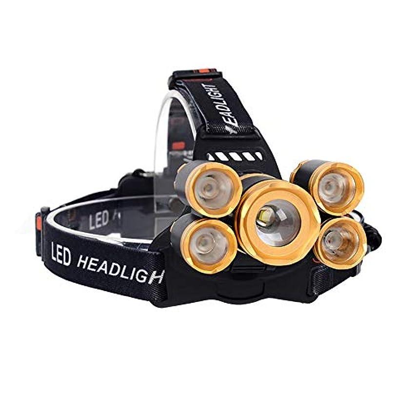 恐ろしい不名誉うまれたDemiawaking 5LEDヘッドライト 充電式 アウトドア ヘッドランプ T6 ズーム 角度調節可能 防水 徒歩 登山 釣り 防災 停電時用 高輝度 作業灯