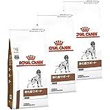 【3袋セット】ロイヤルカナン 食事療法食 犬用 消化器サポート 低脂肪 ドライ 1kg