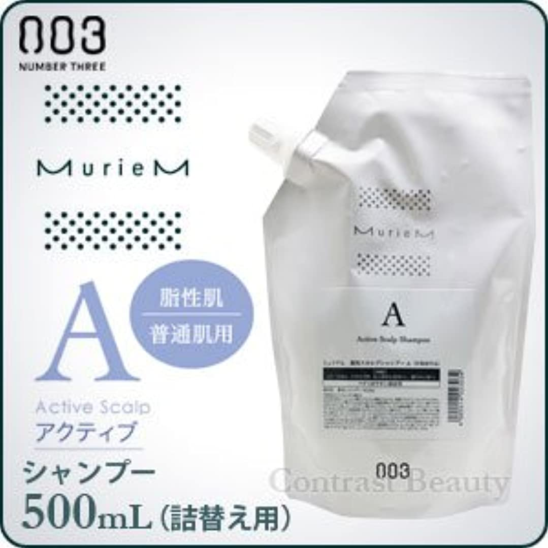 【x3個セット】 ナンバースリー ミュリアム クリスタル 薬用スカルプシャンプー A 500ml 詰替え用 医薬部外品