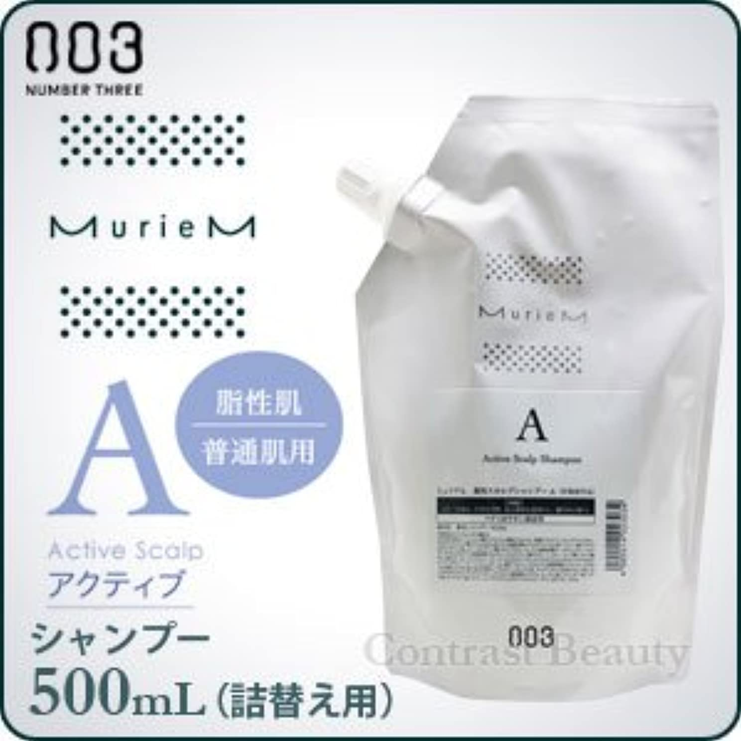 【x5個セット】 ナンバースリー ミュリアム クリスタル 薬用スカルプシャンプー A 500ml 詰替え用 医薬部外品