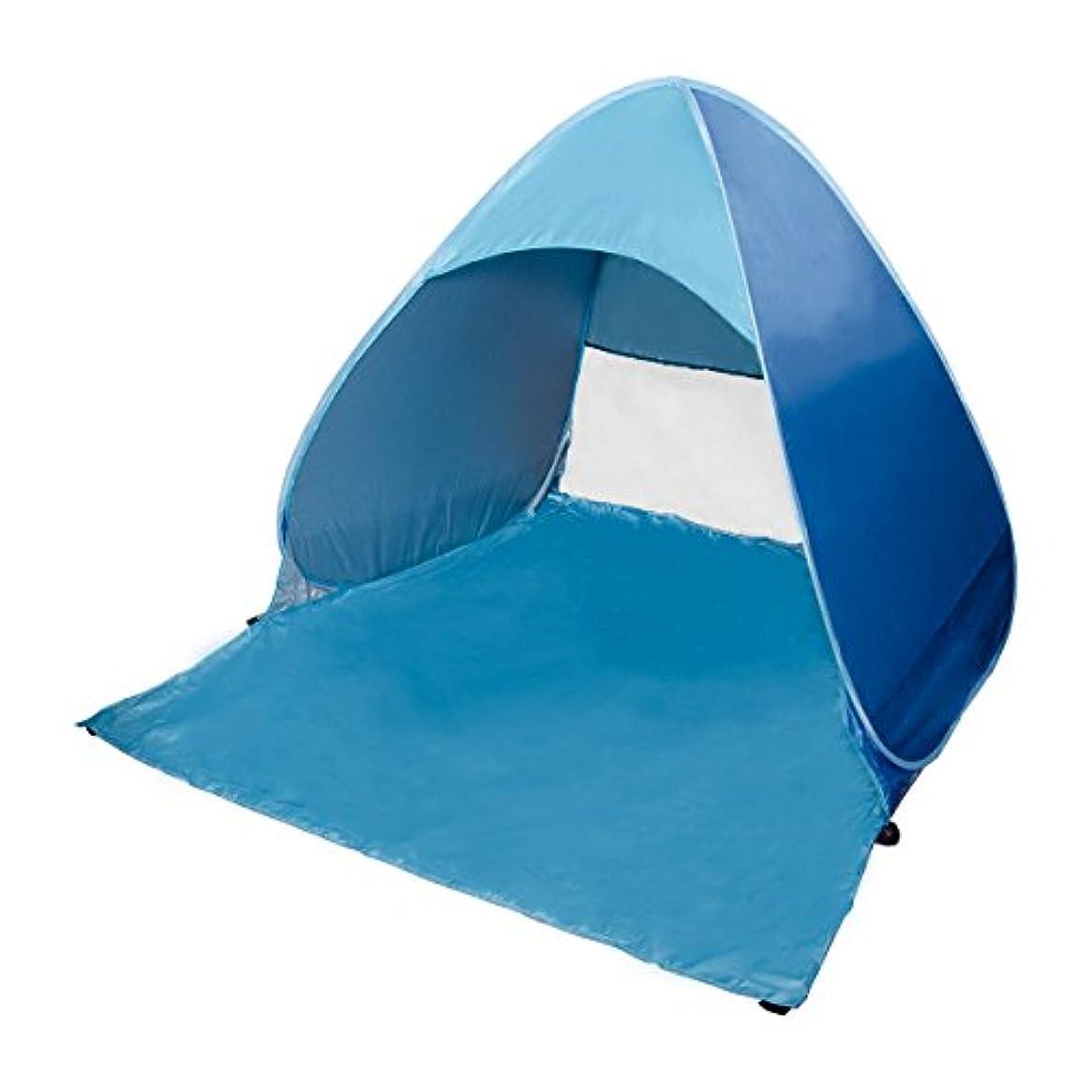 キャンセルジョージエリオット明示的にMRG テント ワンタッチ 1~2人用 ワンタッチテント UPF50+ uvカットコーティング 防水加工 サンシェード キャリーバッグ付き