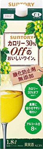 カロリー30%OFFのおいしいワイン。酸化防止剤無添加 白 1800ml