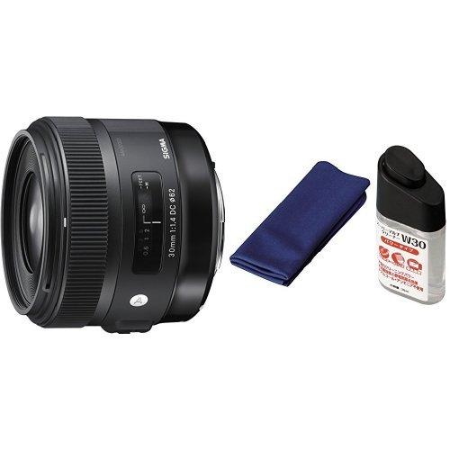 SIGMA 単焦点標準レンズ Art 30mm F1.4 DC HSM キヤノン用 APS-C専用 + HAKUBA 驚異の洗浄力 レンズクリーナー スーパーマルチクリーナー セット