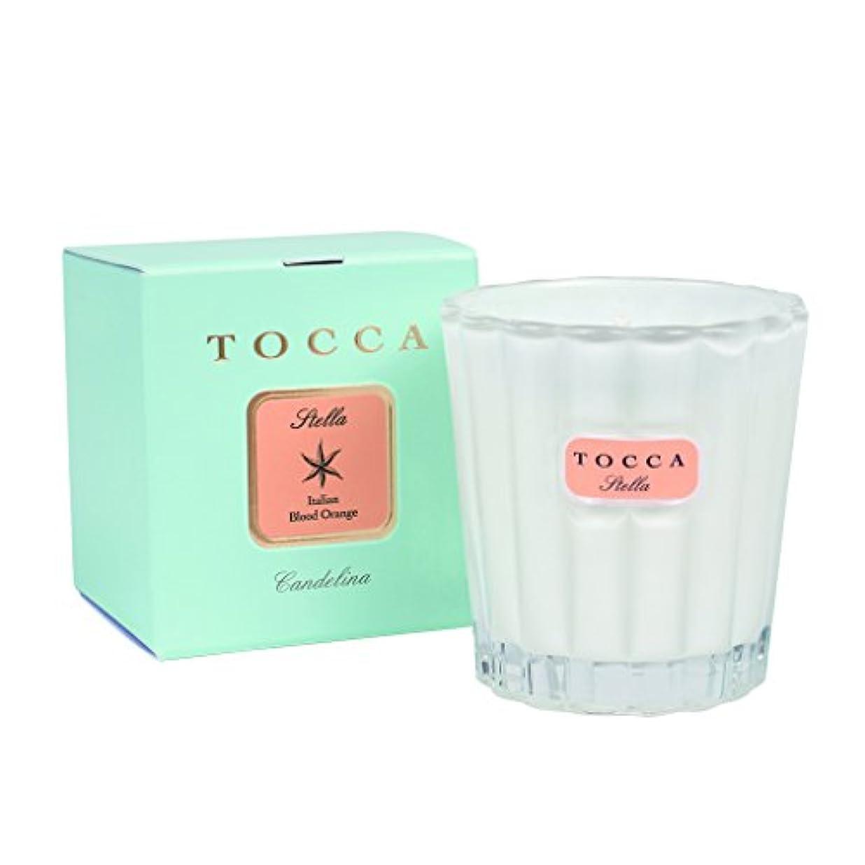 ナチュラルアッパー傘トッカ(TOCCA) キャンデリーナ ステラ 88g (キャンドル ろうそく シトラス系でありながらほんのり甘く苦味を感じることのないさわやかな香り)