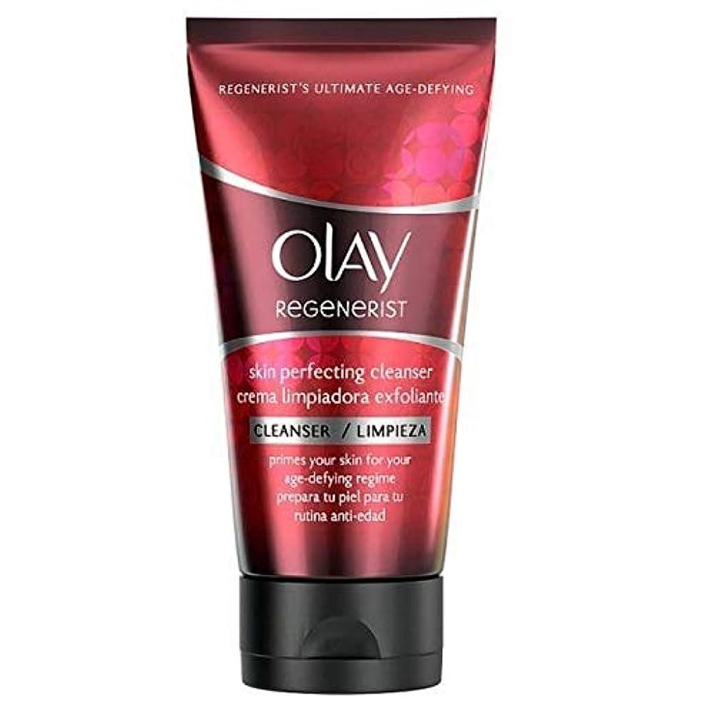 現実的風が強いプレミア[Olay ] クレンザーを完成オーレイリジェネスキン - Olay Regenerist Skin Perfecting Cleanser [並行輸入品]
