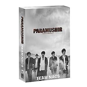 【早期購入特典あり】TEAM NACS 第16回公演PARAMUSHIR ~信じ続けた士魂の旗を掲げて Blu-ray豪華版(初回生産限定)(特製A5クリアファイル1枚付)