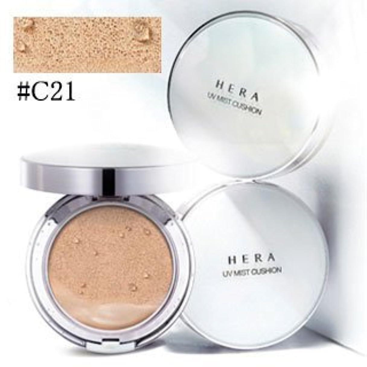 矩形ハンディキャップ掃くヘラ(HERA) UV ミスト クッション #C21 COOL VANILLA COVER SPF 50+ / PA+++ 15g x 2[並行輸入品]