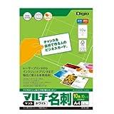 (業務用セット)ナカバヤシ マット名刺カード(マイクロミシン)/10面付 JPCM-10P【×10セ