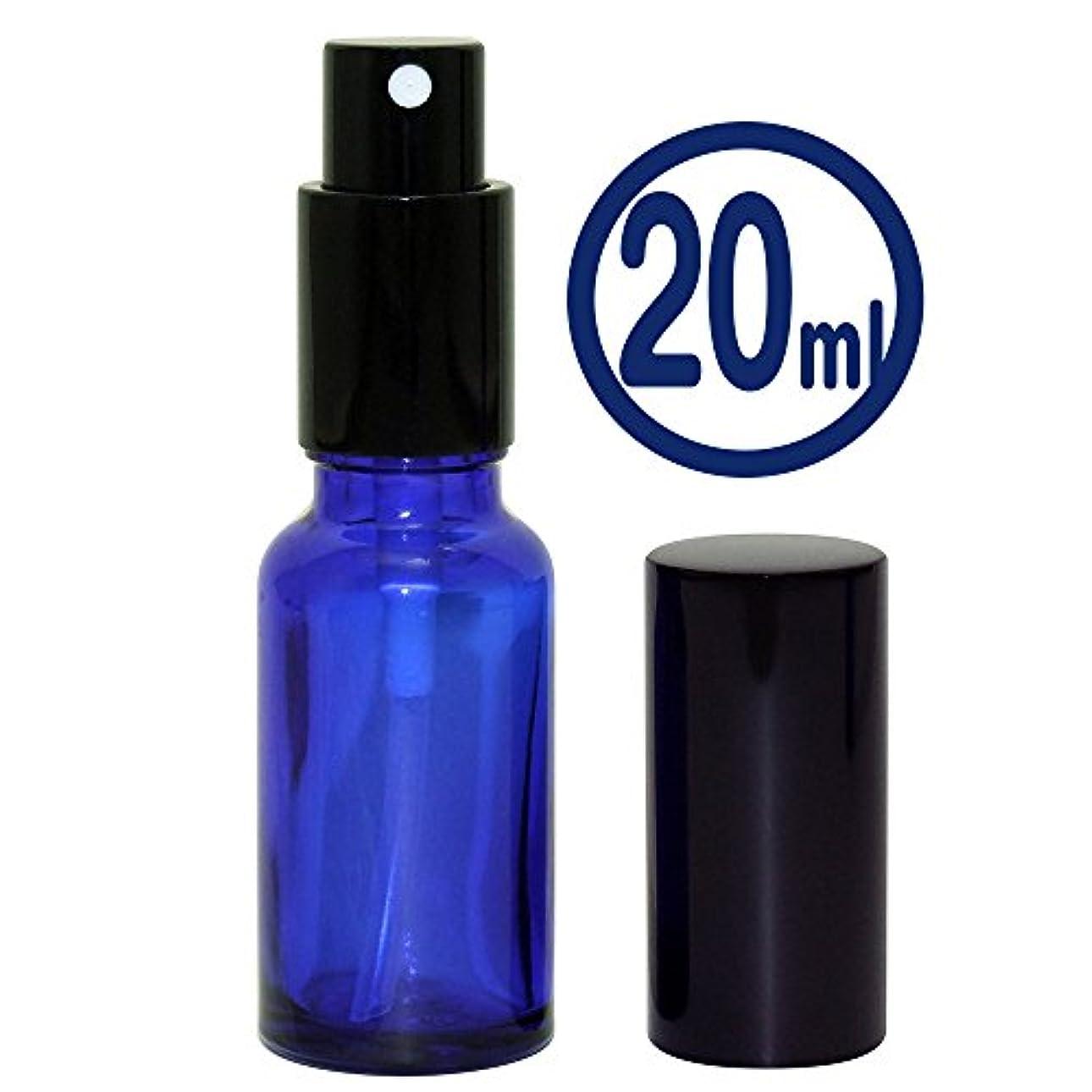 スロープうっかりコットンガレージ?ゼロ 遮光ガラス瓶 スプレータイプ【青】 20ml/GZSQ12/スプレーボトル/アトマイザー/アロマ保存(青20ml)