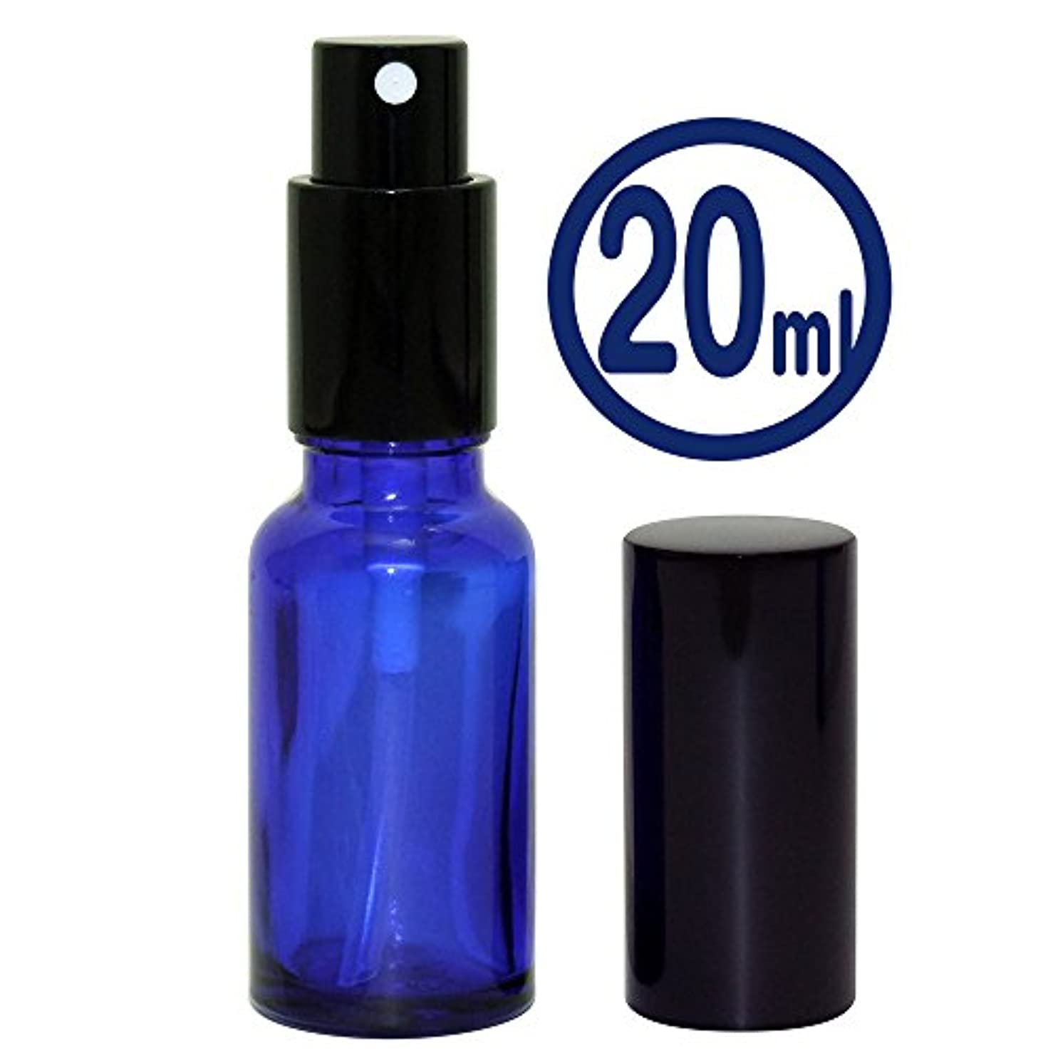 ガレージ?ゼロ 遮光ガラス瓶 スプレータイプ【青】 20ml/GZSQ12/スプレーボトル/アトマイザー/アロマ保存(青20ml)