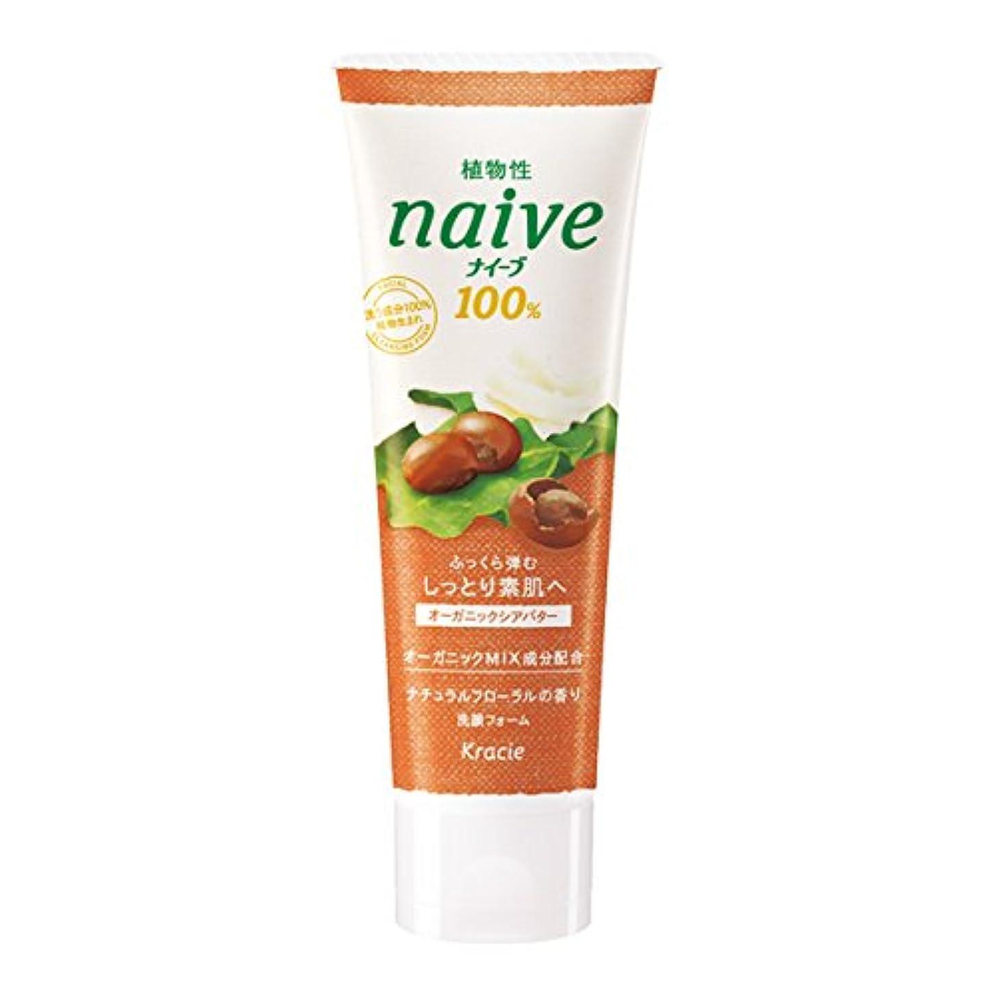 経由でエミュレートするまだナイーブ 洗顔フォーム シアバター配合 ナチュラルフローラルの香り 110g