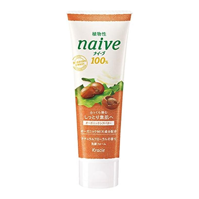 テンション管理者ランクナイーブ 洗顔フォーム シアバター配合 ナチュラルフローラルの香り 110g