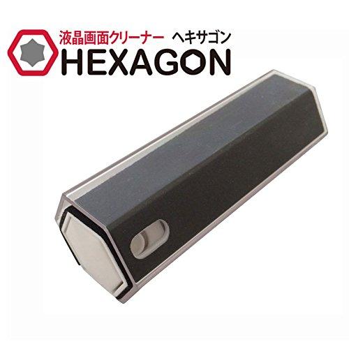 【デバイスネット】 液晶 画面 クリーナー ヘキサゴン ブラック(DN-MCL-BL) 持ち運びにも便利なスプレー一体型、使い易い六角形のスマートデザイン
