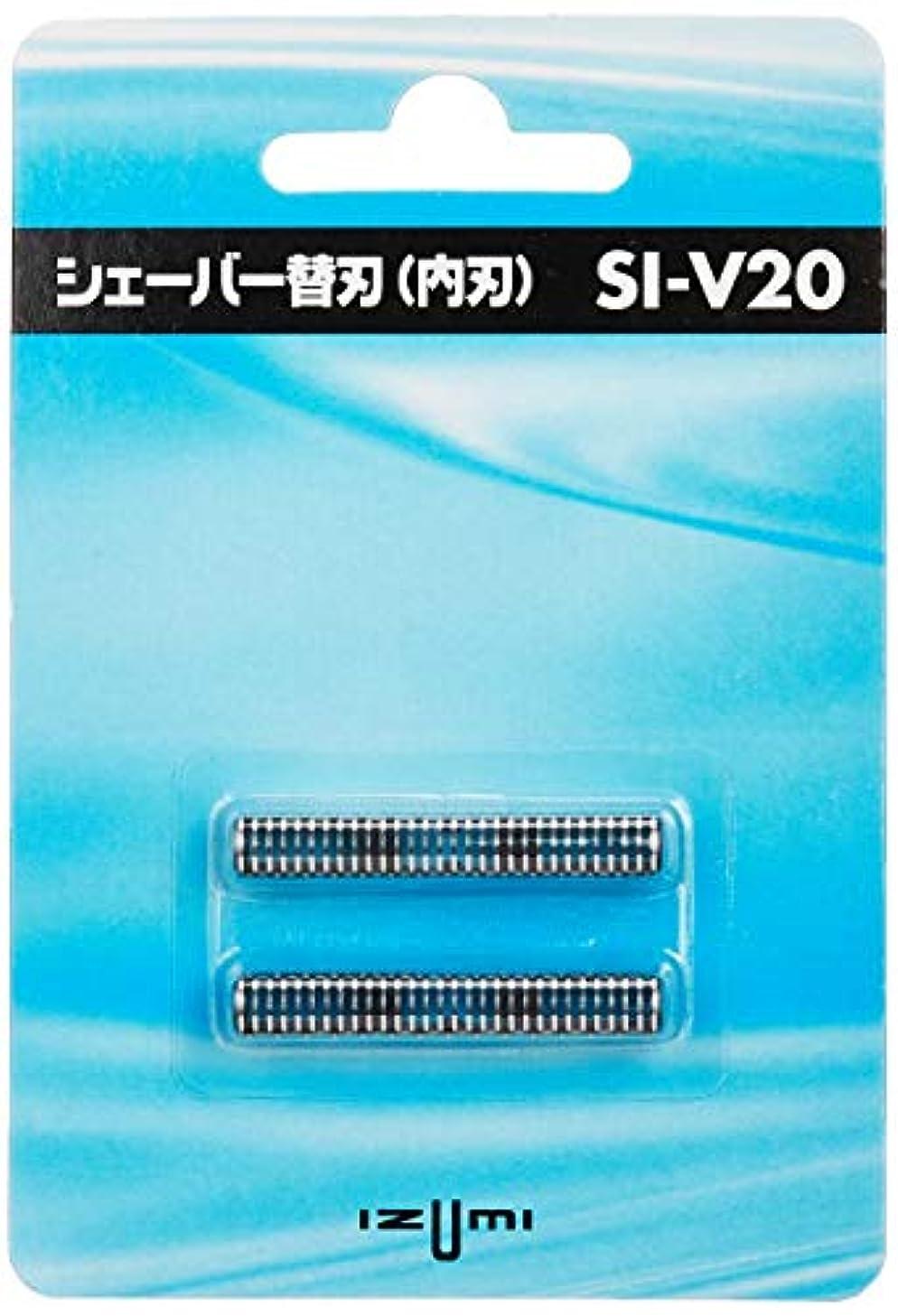 後方に突き出す摂動IZUMI シェーバー用替刃(内刃) SI-V20