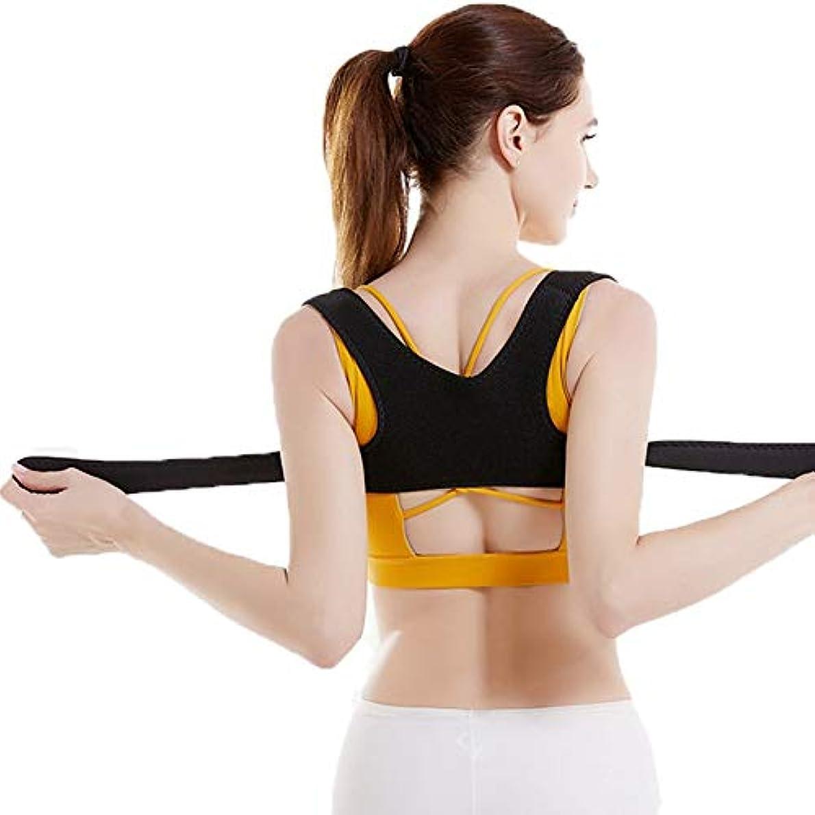 姿勢矯正男性女性調節可能なバックブレース通気性ネオプレンバック矯正用脊柱後Ky用ブレース改善悪い姿勢の痛み B830
