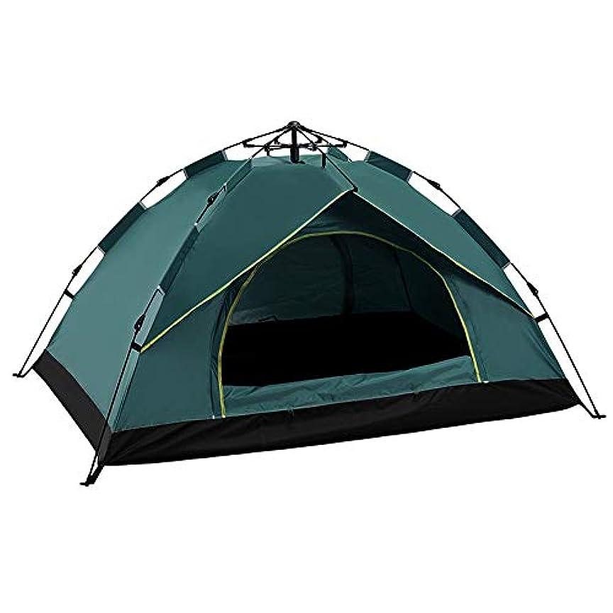 咲く敗北炎上Sun-happyyaa ポータブル屋外テント防水コーティング日焼け止めUV保護ポータブルテント良い通気性繊維材料の品質保証 購入へようこそ (色 : Dark green, サイズ : 2 people)