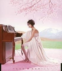 中島美嘉「桜色舞うころ」のジャケット画像