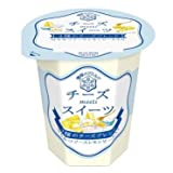 【冷蔵】雪印メグミルク チーズ meetsスイーツ 4種のチーズブレンド 110gX10個