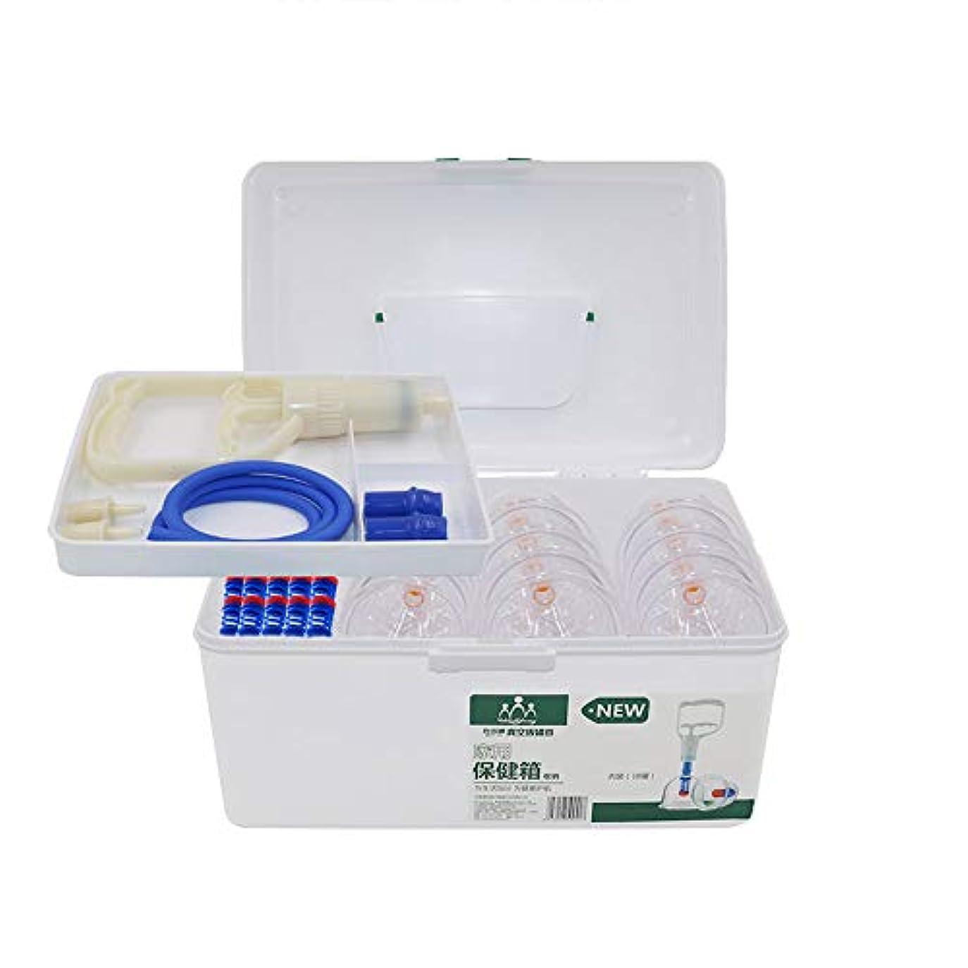 工業用冷酷なコイルRui Peng 真空カッピング装置 カッピング装置 - 専門家のカッピング治療装置大人と高齢者に適したポンプハンドルと延長チューブで設定18カップ