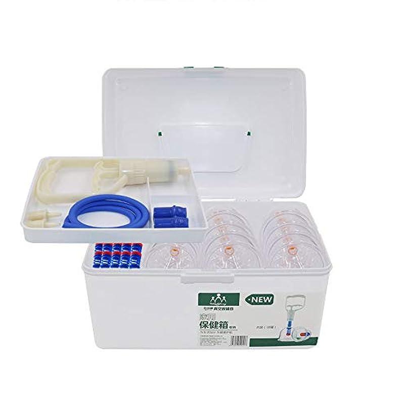 インテリア振り返る愛国的なRui Peng 真空カッピング装置 カッピング装置 - 専門家のカッピング治療装置大人と高齢者に適したポンプハンドルと延長チューブで設定18カップ