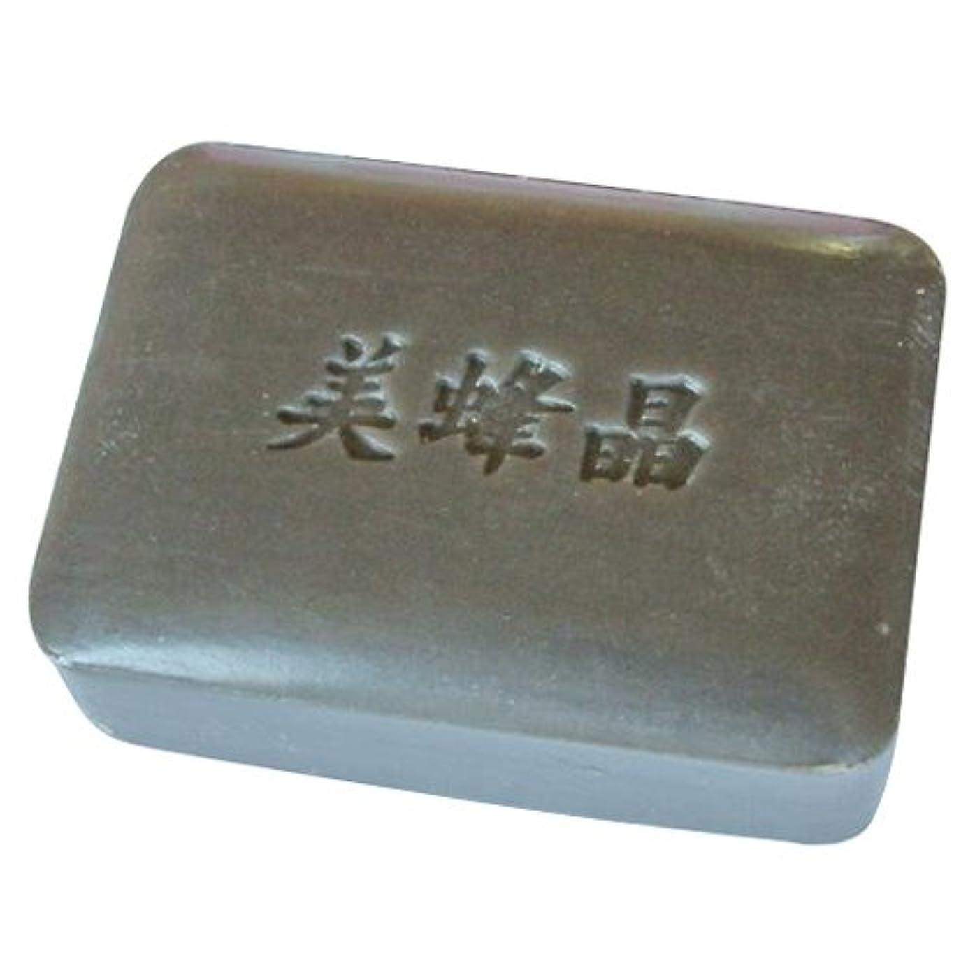 横カラス保持する鈴木養蜂場 プロポリス石鹸 美蜂晶100g 2個セット