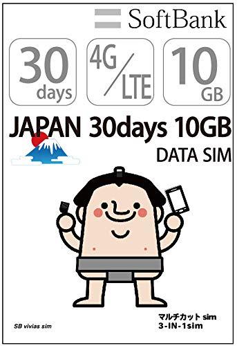 SoftBank主回線プリペイドSIM 日本国内30日間 10GB 4GLTE /24時間365日カスタマーサポート/ SoftBank / 4GLTE / 使い切りプリペイドsimカード/本人確認なし/Japan Travel SIM (マルチカットSIMサイズ/データ量:10GB / 利用可能期間:30日間(ただし、アクティベート期限内であれば、10GBまでご利用可能の商品です。パッケージの都合上30日間となっております。)