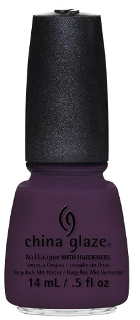 属する効率的に禁止するCHINA GLAZE Nail Lacquer - Autumn Nights - Charmed, I'm Sure
