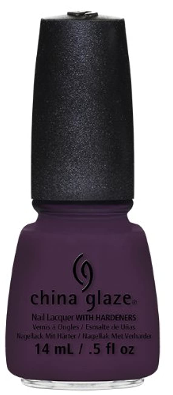 チーター提供する対立CHINA GLAZE Nail Lacquer - Autumn Nights - Charmed, I'm Sure