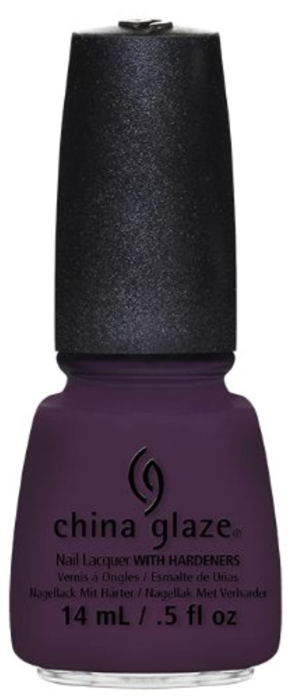 あいまい調停者トラクターCHINA GLAZE Nail Lacquer - Autumn Nights - Charmed, I'm Sure