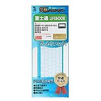 富士通 LIFEBOOK Aシリーズ 日本語キーボード用シリコンカバー。 サンワサプライ ノート用シリコンキーボードカバー(富士通 LIFEBOOK Aシリーズ用) FA-SLIFEA2 〈簡易梱包