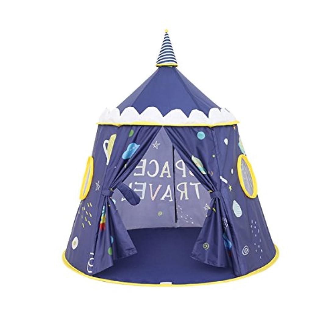 国家スリーブミルLWT 子供の遊びテントFoldableポータブル屋内ゲームハウス城(ピンク、青110 * 125センチメートル1のパッキング) (Color : Blue)