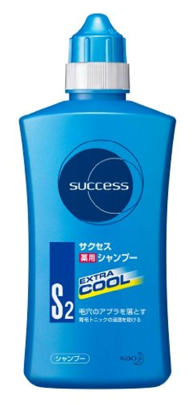 サクセス薬用シャンプー エクストラクール 本体/420ml