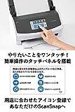PFU ScanSnap iX1500(ブラックモデル) FI-IX1500BK 画像