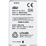 au 純正品 シャープ AQUOS K 電池パック SHF31UAA