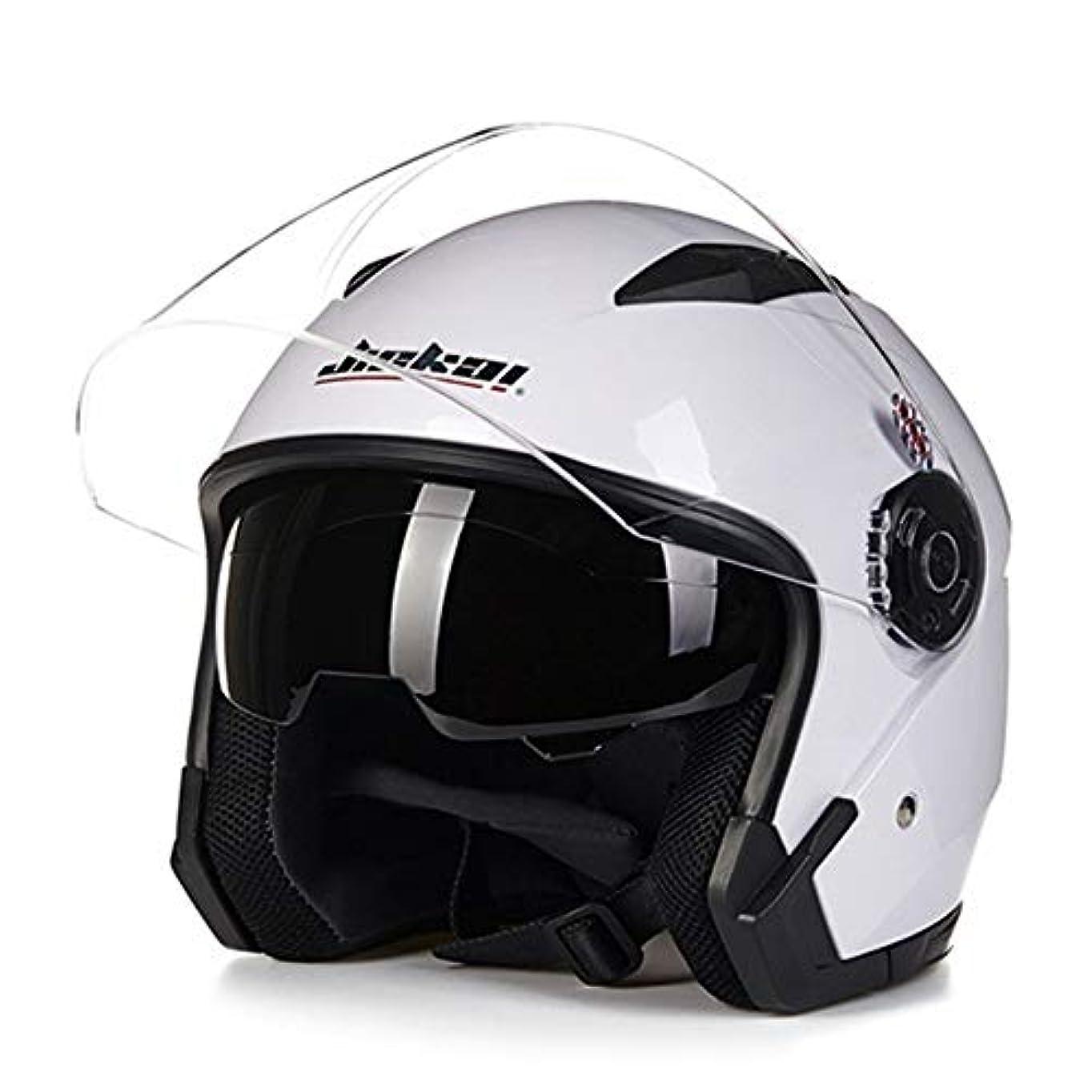 残忍な女性反対したヘルメットバイクオートバイ二重レンズ夏/冬オープンフェイスヘルメットJIEKAI Moto Capacete Para Motocicleta Casco