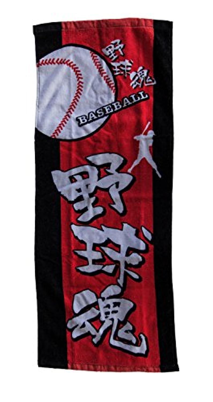 ヒラ商 フェイスタオル レッド×ブラック 野球魂 Baseball スポ魂シリーズ SPFA-05