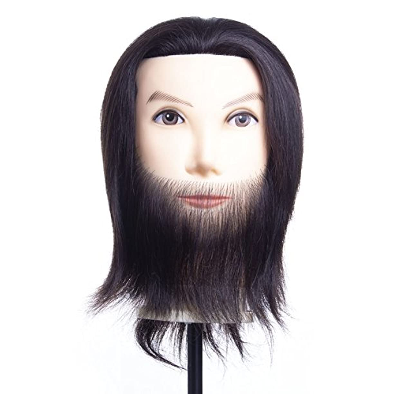 限界預言者限界カットウィッグ 練習用ウィッグ 練習用カットウィッグ 人毛100% カットマネキン ヘアマネキン メンズウィッグ 髭つき 美容師実技試験用 プロ用 パーマ カラー可能