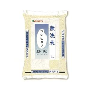 【精米】新潟県産 無洗米 こしひかり 2kg 平成29年産