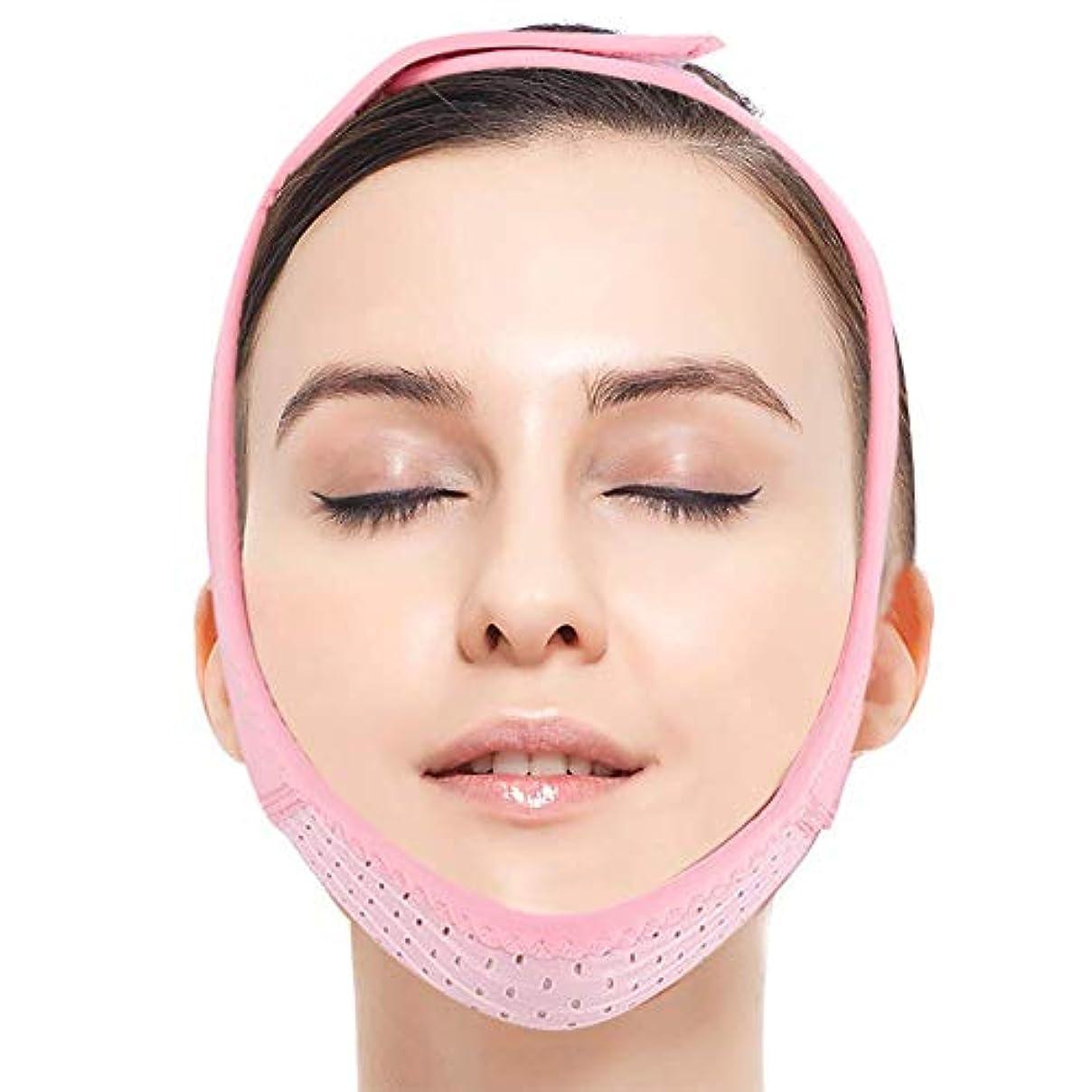 グラス習熟度参加者女性のための顔のリフティングベルト、顔のリフティングスリミング弾性ベルト、Vラインチンチークリフトアップバンド、二重あごケア減量Vフェイスアンチリンクル