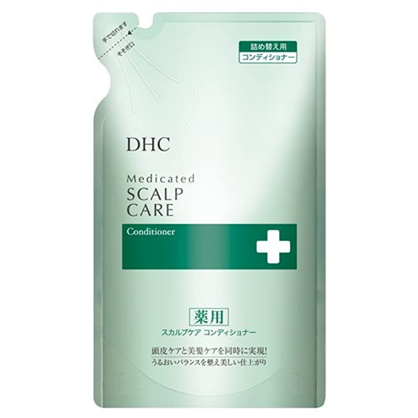 【医薬部外品】DHC薬用スカルプケア コンディショナー 詰め替え用