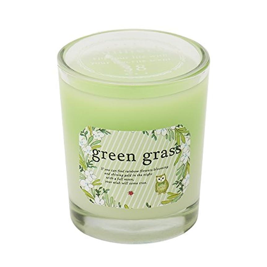 お金尊敬する不毛のサンハーブ グラスキャンドル グリーングラス 35g(グラデーションろうそく 燃焼時間約10時間 爽やかでちょっと大人の香り)