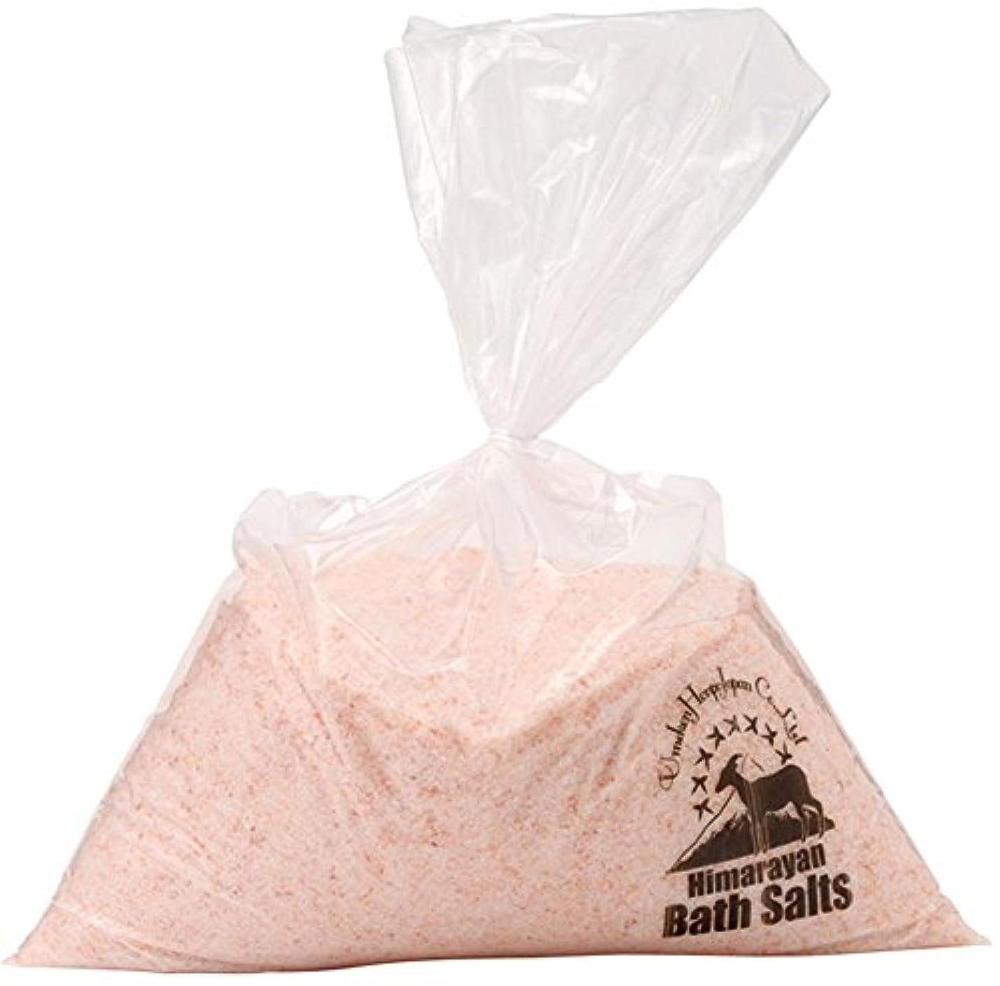 朝の体操をする千発生ヒマラヤ岩塩 バスソルト ピンク あら塩 10kg